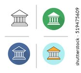 courthouse icon. flat design ... | Shutterstock .eps vector #519475609