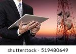 businessman working on digital...   Shutterstock . vector #519480649
