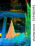 Small photo of TOKYO, JAPAN - NOVEMBER 27 2015: Illuminations light up at at Caretta shopping mall in Shiodome district, Odaiba area. The illuminations' prepared for the forth coming Christmas Eve