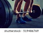 closeup of muscular man doing... | Shutterstock . vector #519486769