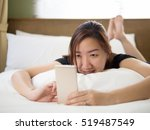 Small photo of mobile phone chat play bedroom sleeping all night all day