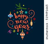 christmas calligraphy.... | Shutterstock .eps vector #519491665
