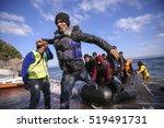 lesvos island  greece   29...   Shutterstock . vector #519491731