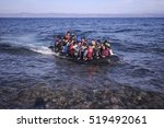 lesvos island  greece   29...   Shutterstock . vector #519492061