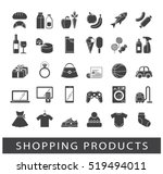 set of shopping icons. various... | Shutterstock .eps vector #519494011