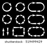 set of silhouettes arrows. | Shutterstock .eps vector #519499429