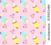 pattern with ice cream on pink...   Shutterstock .eps vector #519501484