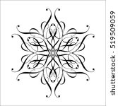 ornate frame elements. vector... | Shutterstock .eps vector #519509059
