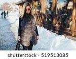 portrait of a glamorous... | Shutterstock . vector #519513085