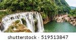 Shifen Waterfall Scenery ...