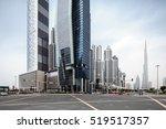 dubai city downtown | Shutterstock . vector #519517357