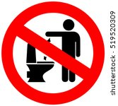 no toilet littering sign vector ... | Shutterstock .eps vector #519520309