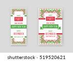 set of vector happy new year or ... | Shutterstock .eps vector #519520621