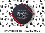 black friday sale inscription... | Shutterstock .eps vector #519523531