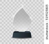 glass trophy award vector... | Shutterstock .eps vector #519525805