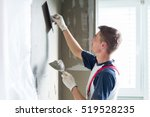 thirty years old manual worker... | Shutterstock . vector #519528235
