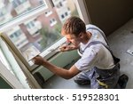 thirty years old manual worker... | Shutterstock . vector #519528301