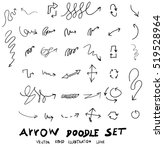 vector hand drawn arrows set | Shutterstock .eps vector #519528964