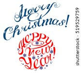 text for christmas and new year | Shutterstock .eps vector #519529759
