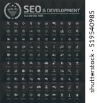 seo development icon set  clean ...   Shutterstock .eps vector #519540985