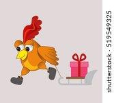 sticker. vector illustration.... | Shutterstock .eps vector #519549325