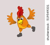 sticker. vector illustration.... | Shutterstock .eps vector #519549331