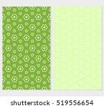 set of creative cube pattern.... | Shutterstock .eps vector #519556654