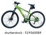 mountain bike on a white... | Shutterstock . vector #519560089