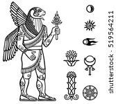 vector illustration  assyrian... | Shutterstock .eps vector #519564211