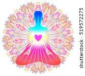 heart chakra concept. inner... | Shutterstock .eps vector #519572275