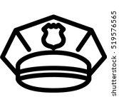 police cap icon | Shutterstock .eps vector #519576565