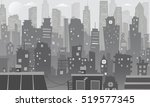 night cityscape in cartoon... | Shutterstock .eps vector #519577345