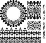 vector set of design elements ...   Shutterstock .eps vector #519580795