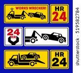 car towing truck icon.vector | Shutterstock .eps vector #519582784