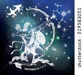 sagittarius zodiac sign.aries... | Shutterstock .eps vector #519583051