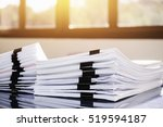 paper stack on the desk related ... | Shutterstock . vector #519594187