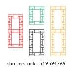 korean ornament for door ...   Shutterstock .eps vector #519594769