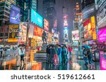 new york city   june 2013 ... | Shutterstock . vector #519612661