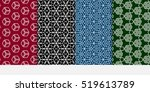set of cube pattern. optical... | Shutterstock .eps vector #519613789