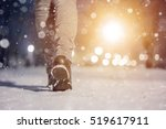 winter macro photo of  woman...   Shutterstock . vector #519617911