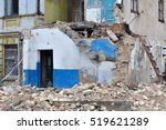 process of demolition of a... | Shutterstock . vector #519621289