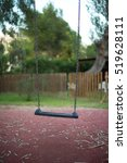 empty swing in the backyard. | Shutterstock . vector #519628111