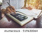 business woman calculate and... | Shutterstock . vector #519630064