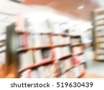 books on bookshelf in library ... | Shutterstock . vector #519630439