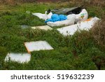 Small photo of On the 21st November 2016 this waste was found dumped in a field outside of Bangor Co. Down much to the annoyance of the locals who find such dumping inconsiderate and irresponsible.