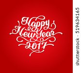 happy new year 2017 lettering... | Shutterstock .eps vector #519634165