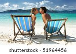 couple kissing on a tropical... | Shutterstock . vector #51964456