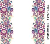 mehndi horizontal paisley... | Shutterstock .eps vector #519649261