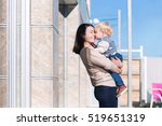 portrait of happy loving mother ... | Shutterstock . vector #519651319