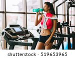 young girl at the gym trainer... | Shutterstock . vector #519653965
